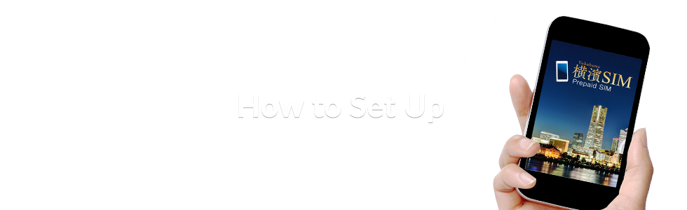 How to Set Up